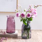 花瓶 居家家玻璃花瓶歐式簡約水養植物器皿客廳擺件鮮花插花水培幹花瓶 3色
