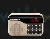 收音機 老年人收音機N63新款小型迷你便攜式可充電插卡播放器半導體【快速出貨好康8折】