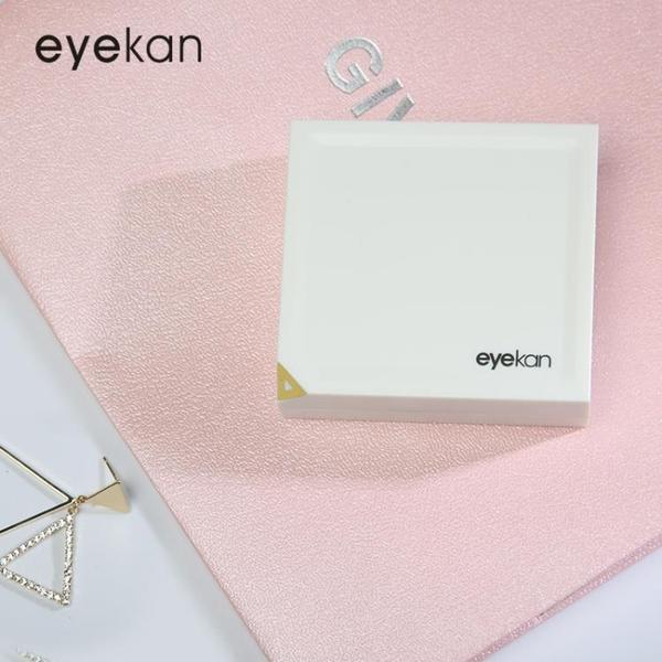 隱形近視眼鏡盒磁吸感應伴侶美瞳雙聯收納盒時尚簡約個性護理盒子