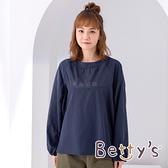 betty's貝蒂思 圓領落肩特色繡圖上衣(深藍)