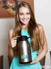 恩爾美保溫壺家用保溫瓶不銹鋼大容量暖壺歐式熱水瓶便攜保溫水壺 印象家品