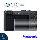 【STC】9H鋼化玻璃保護貼 - 專為Panasonic TZ85 / TZ70 / LF1 觸控式相機螢幕設計