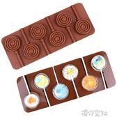 矽膠星空棒棒糖模具套裝手工家用自製做迷你巧克力糖果的磨具工具 港仔會社