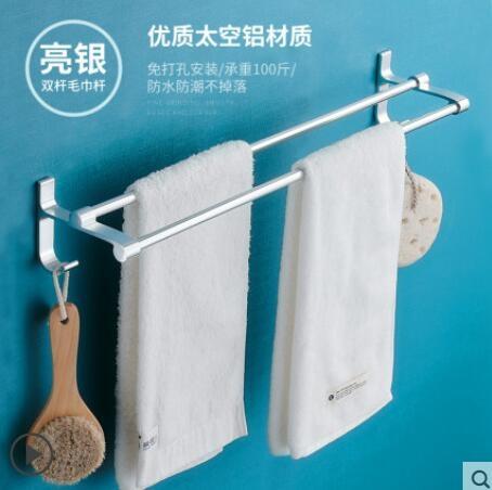 免打孔毛巾架衛生間浴巾架太空鋁浴室壁掛架單桿毛巾桿廁所置物架 NMS小明新品