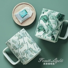馬克杯 北歐INS大容量陶瓷杯早餐杯馬克杯果汁杯辦公杯情侶杯子帶蓋 果果輕時尚