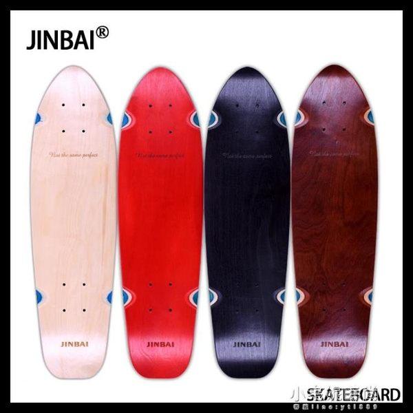 JINBAI/金百楓木小魚板面  大魚板 單獨板面 25英寸板面 64cmYXS『小宅妮時尚』