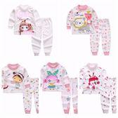 長袖套裝 棉質嬰兒內衣套裝 家居休閒套裝  童裝 HY10604 好娃娃