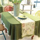 時尚可愛空間餐桌布 茶几布 隔熱墊 鍋墊 杯墊 餐桌巾桌旗753 (36*180cm)