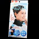 防曬涼感圍脖 面罩耳掛式 抗UV AQUA降溫 日本同步 水陸兩用