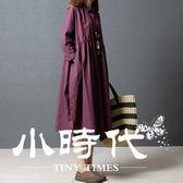 棉麻洋裝 長袖 春季寬鬆大碼休閑連身裙女秋季純色襯衫裙子