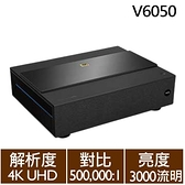 BenQ V6050 4K HDR超短焦雷射投影機【登錄送Apple TV 4K 32G】