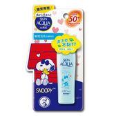 曼秀雷敦水潤肌瞬間清爽防曬凝乳40ml (Snoopy)