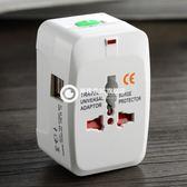 全球通用電源轉換插頭 萬能插座轉化器 出國旅行轉接頭-Tjhz5