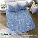 【BEST寢飾】天絲床包三件組 特大6x7尺 繁花 100%頂級天絲 萊賽爾 附正天絲吊牌 床單