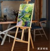 1.75米畫架畫板套裝折疊多功能支架式4K美術素描油畫架子   LN5298【東京衣社】