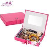 單層首飾盒木質皮革公主化妝手飾珠寶飾品收納盒 SS-02
