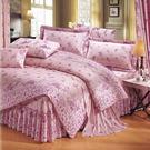 愛的花園 40支棉七件組-6x6.2呎雙人加大-鋪棉床罩組[諾貝達莫卡利]-R7086-B