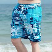 夏季海灘褲男休閒薄款花短褲男士速乾游泳褲海邊度假時尚 俏腳丫