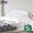 床頭箱【UHO】溫妮莎歐風5尺床頭箱XJ20-A113-01
