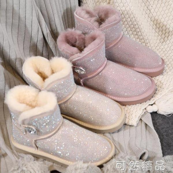 新款滿天星皮毛一體雪地靴女短筒中筒底防滑小香風滿鑚雪地棉 聖誕節全館免運