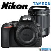 【送32G等】Nikon D5600 + Tamron 18-200mm (B018) 輕量旅遊鏡組【6/30前申請送原廠好禮】國祥公司貨