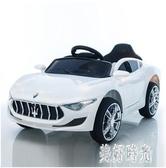 兒童電動車四輪汽車轎車遙控玩具車可坐大人小孩嬰兒搖擺寶寶童車CC2493『美好時光』