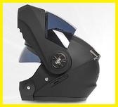 AD摩托車頭盔男摩托車機車頭盔女全覆式安全帽電動車雙鏡片揭面盔