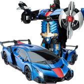 跨年趴踢購感應變形遙控車金剛機器人充電動賽車無線遙控汽車兒童玩具車男孩