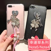 三星 Note5 Note4 幸運草 氣墊空壓殼 手機殼 軟殼 保護殼 手機軟殼 掛繩