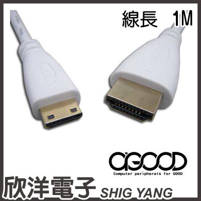『A-GOOD』 HDMI TO Mini HDMI 高畫質乙太網路數位影音傳輸線 A公對C公 1公尺(AG-HDMI-07)
