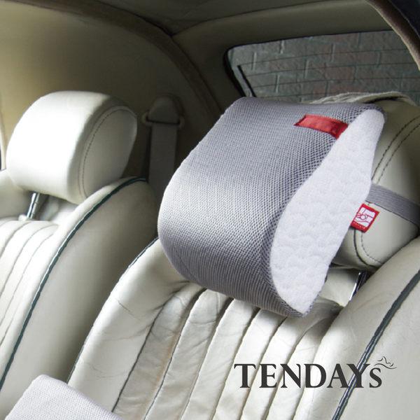 汽車頭枕-TENDAYs 柔織舒壓車用減壓頭枕
