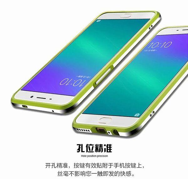 OPPO R9s Plus 手機殼 航空鋁合金 邊框 菱形 鎖螺絲 oppo r9s 外殼 高亮 附掛繩 金屬邊框 包邊│麥麥3C