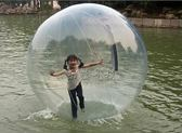 水上滾筒步行球充氣透明球成人碰撞球悠波球兒童玩具水上樂園設備  gio