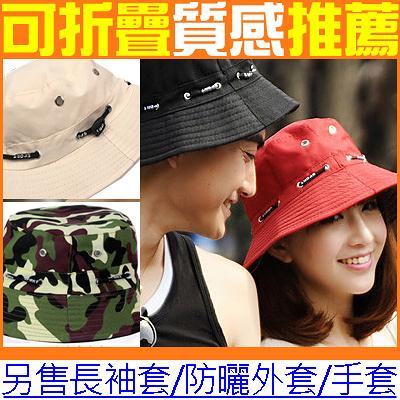 男女情侶漁夫帽遮陽帽可折疊圓頂盆帽圓邊帽紫外線登山帽子圓帽海灘帽防曬防晒迷彩帽防風