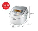 《Panasonic 國際牌》大師級米飯口感 蒸氣式IH電子鍋 6人份 SR-SAT102