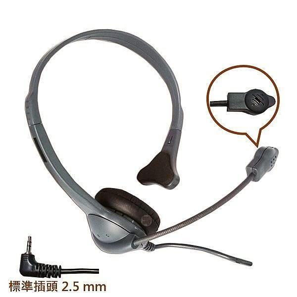 國際牌 Panasonic KX-TCA400 / RP-TCA400 副廠相容 頭戴式耳機麥克風 堅持原廠品質 簡易包裝