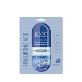 JIGOTT鎖水保濕安瓶面膜#玻尿酸-補水  27ml 10片入