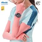 ADISI NICE COOL吸濕涼爽透氣抗UV袖套(開錶洞款) AS21031【珍珠粉】/ 城市綠洲(UPF50+、涼感、防曬)