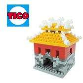 【Tico 微型積木】T-7018 台灣 南門-麗正門