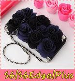【萌萌噠】三星 Galaxy S6/S6Edge/Plus 韓國立體黑玫瑰保護套 帶掛鍊側翻皮套 支架插卡 手機殼 硬殼