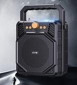 收音機 大音量廣場舞音響無線藍芽k歌戶外手提音箱收款播報插卡小低音炮
