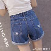 牛仔短褲女夏韓版破洞寬鬆顯瘦學生卷邊闊腿熱褲超短褲潮 莫妮卡小屋