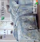 天絲棉 TENCEL【床罩組】5*6.2尺 御元家居『白色戀人』七件套天絲棉寢具