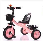 雙12鉅惠 兒童三輪車腳踏車1-3-2-6歲大號寶寶自行車單車幼兒推車小孩童車