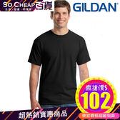 GILDAN 吉爾登美國棉純棉輕 中性短袖T 恤黑色  素色情侶裝上衣大學團服