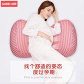 店長推薦 孕婦枕頭護腰側睡枕側臥枕孕睡覺托腹睡枕神器墊子睡墊腰疼肚子墊