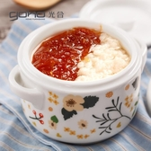 陶瓷燉盅 陶瓷隔水燉盅帶蓋雙蓋雙耳燉燕窩盅蒸蛋盅燉罐家用小湯盅燉盅碗【快速出貨】