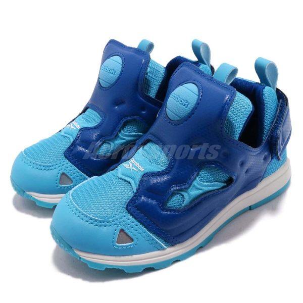 Reebok Versa Pump Fury SYN GP 藍 白 襪套式 經典鞋款 無鞋帶 童鞋 小童鞋【PUMP306】 CM9175