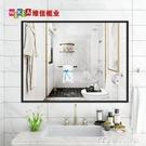 鏡貼鏡子貼墻自粘鏡面貼紙小塊墻面粘貼廁所洗手間玻璃浴室鏡一片裝 麥吉良品YYS