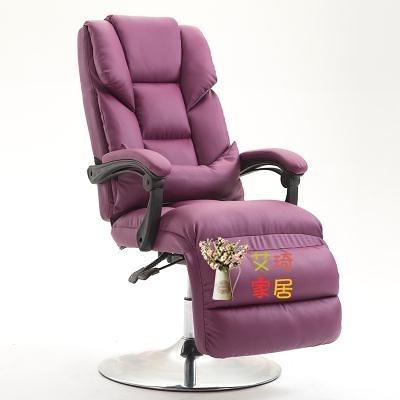 美容椅 可躺美容椅多功能體驗升降折疊美甲面膜家用電腦椅午休辦公椅T 5色